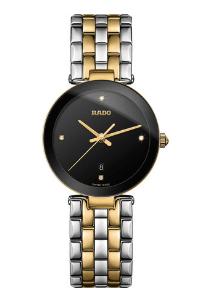 Rado - Holiday gift guide 3