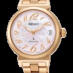 Seiko - Seiko 5 Đồng Hồ Nữ Quartz - SRP870J1-486